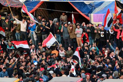 Ongoing protests in central Baghdad