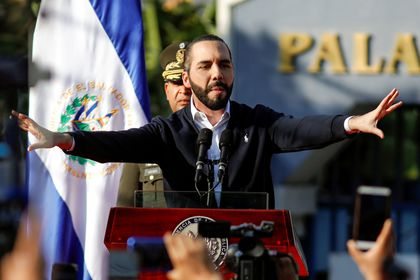 FILE PHOTO: Supporters of Salvadoran President Nayib Bukele protest outside the national congress in San Salvador