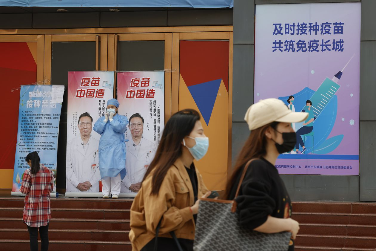 China Boosts Virus Vaccination with Incentives