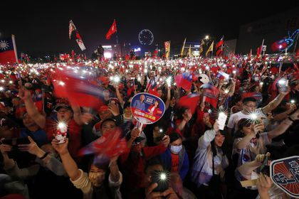 Taiwan's presidential candidates gear up for upcoming general election