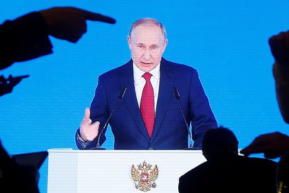 Russian President Vladimir Putin delivers his annual state of the nation address to the Federal Assembly in Moscow