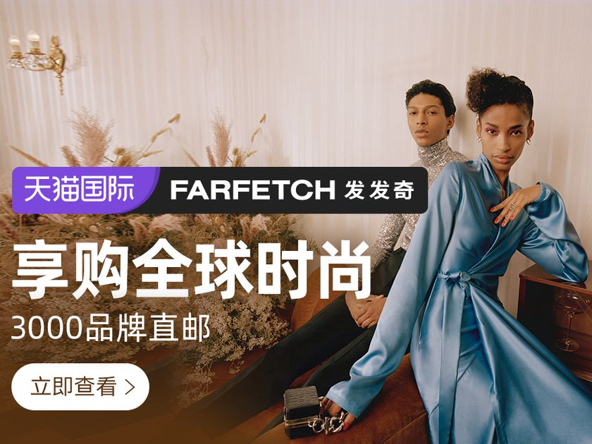 Farfetch, Alibaba Group y Richemont