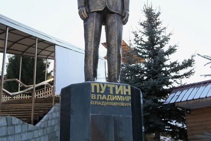 A monument dedicated to Russian President Vladimir�Putin is seen at the Zil ski base in Kyrgyzstan