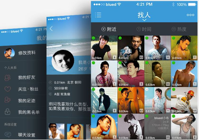 La app Blued es muy popular en China