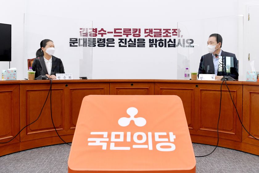 Seoul (Korea, Republic Of), 27/07/2021.- Sung Il-jong (R), a lawmaker of the main opposition People Power Party, and Kwon Eun-hee, floor leader of the minor opposition People's Party, attend a meeting at the National Assembly in Seoul, South Korea, 27 July 2021, to hold talks on the proposed merger of the two conservative parties. (Corea del Sur, Seúl) EFE/EPA/YONHAP SOUTH KOREA OUT