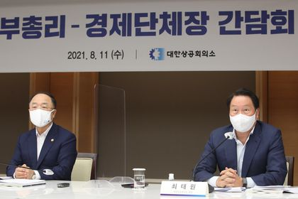 Seoul (Korea, Republic Of), 11/08/2021.- South Korean Finance Minister Hong Nam-ki (L), who doubles as deputy prime minister for economic affairs, and Chey Tae-won, chairman of the Korea Chamber of Commerce and Industry (KCCI), attend a meeting with heads of business bodies at the KCCI headquarters in Seoul, South Korea, 11 August 2021. (Corea del Sur, Seúl) EFE/EPA/YONHAP SOUTH KOREA OUT