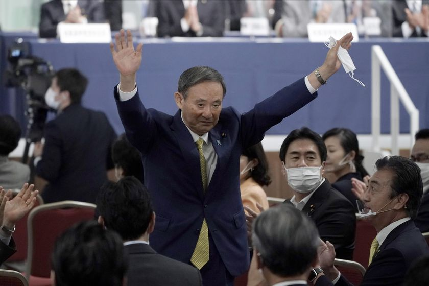Liberal Democratic Party's leadership election in Tokyo