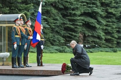 75th anniversary of Victory Day in Russia