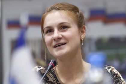 Maria Butina meets with Russian High Commissioner for Human Rights Tatiana Moskalkova