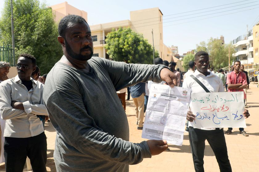 Protest in front of the UAE embassy in Sudan