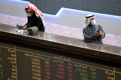 Boursa Kuwait national stock market