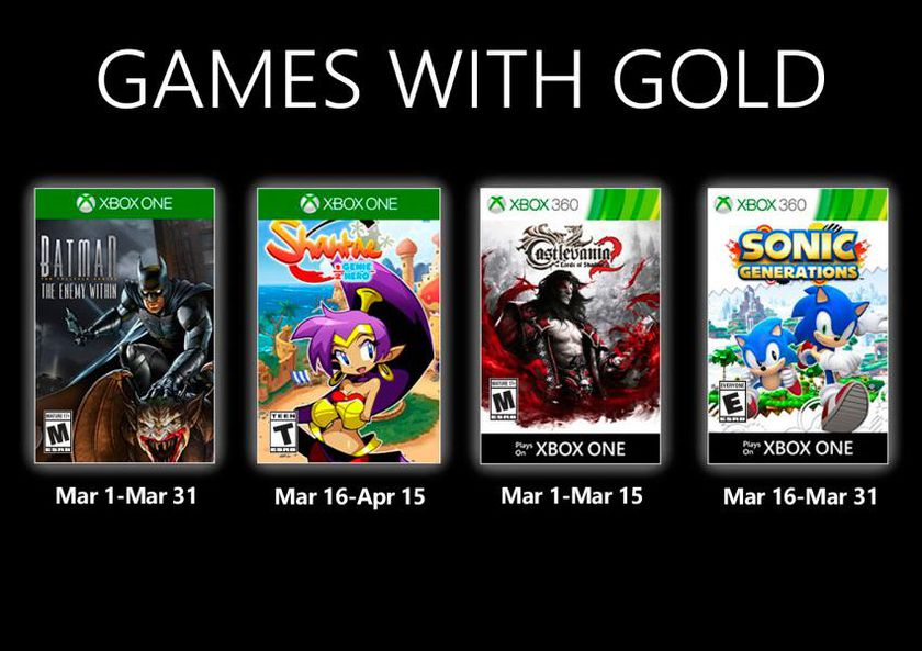 Games With Gold.