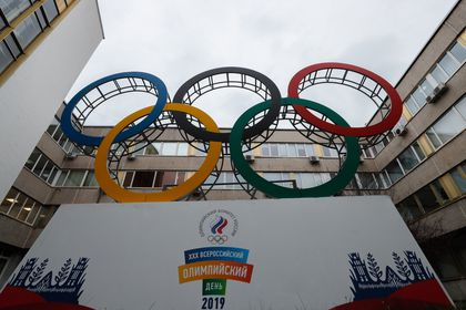 Russian Olympic Committee and WADA sanctions