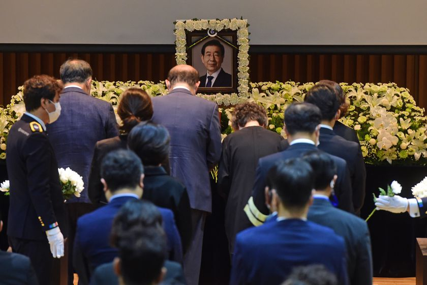 Funeral of late mayor of Seoul Park Won-soon