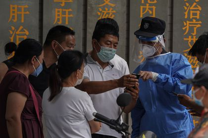 Xinfadi Market area tested for COVID-19 in Beijing