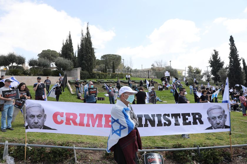 Protest outside Knesset parliament